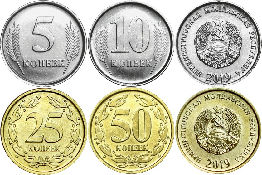 Transnistria 2019 4 coins UNC