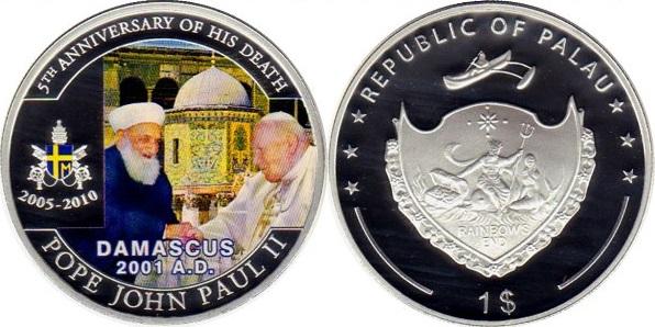 Palau 2010 Pope's visit to Damascus 1 Dollar Prooflike