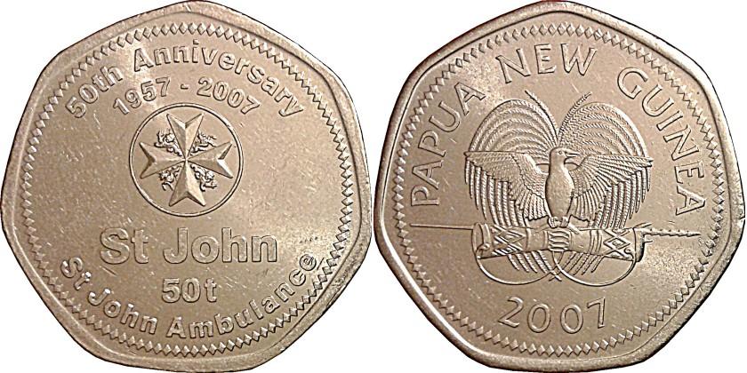 Papua New Guinea 2007 KM# 53 50 Toea UNC