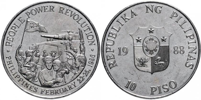 Philippines 1988 KM# 250 10 Piso People Power Revolution UNC