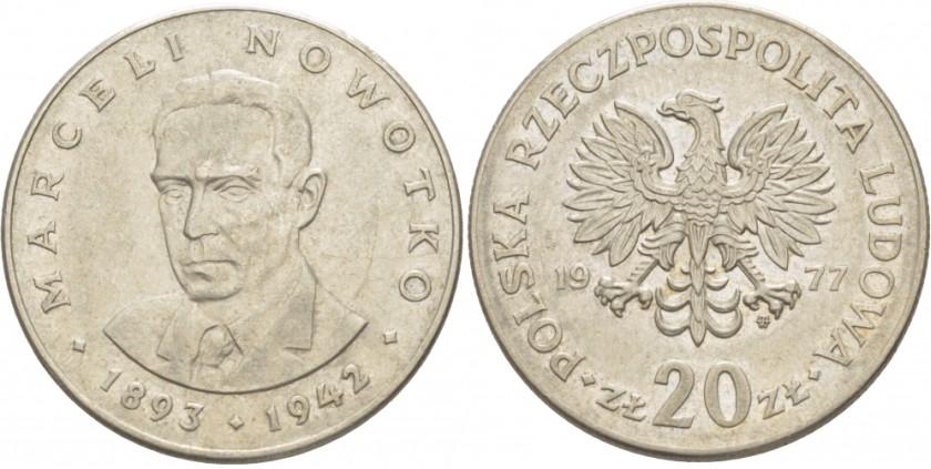 Poland 1977 Y# 69 20 Zlotych AU/UNC