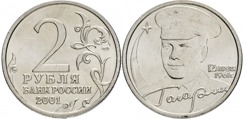 Russia 2001 2 Rubles The 40th Anniversary of the space flight of Gagarin SPMD