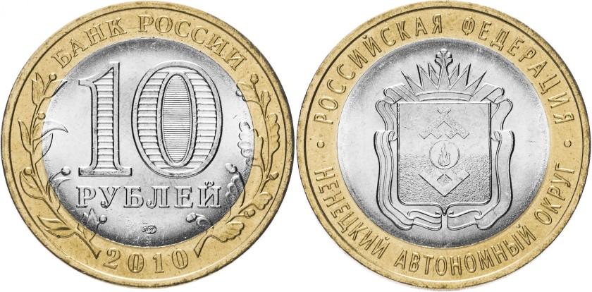 Russia 2010 10 Rubles Nenets Autonomous Okrug SPMD UNC