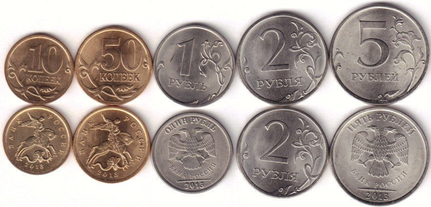 Russia 2013 5 coins SPMD UNC