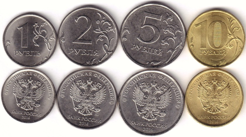 Russia 2016 4 coins MMD UNC