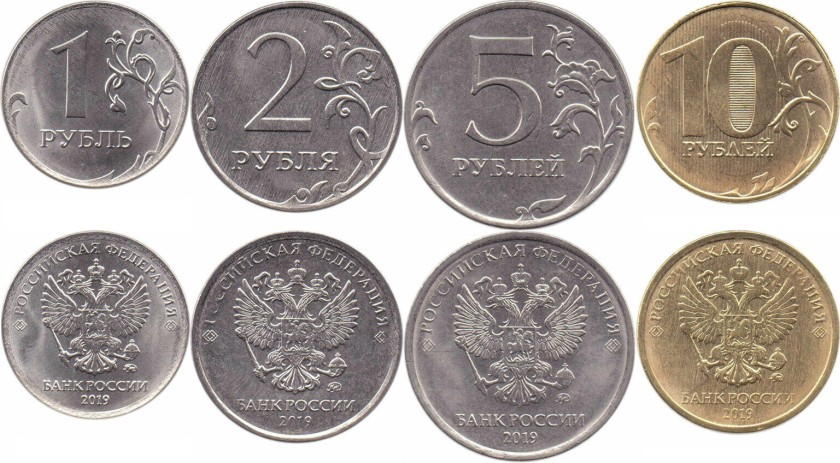 Russia 2019 4 coins UNC