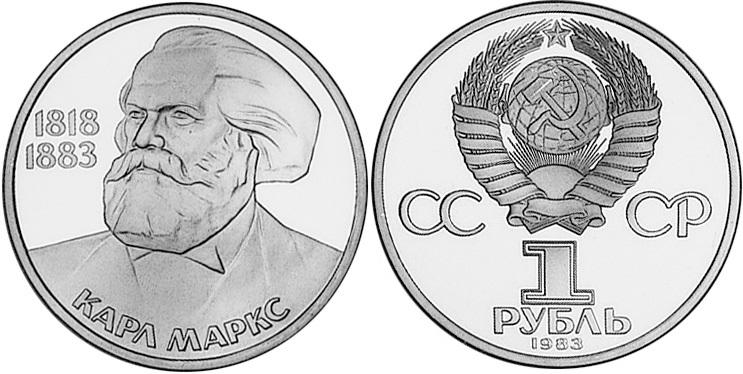 Russia 1983 Y# 191.1 1 Rouble Karl Marx UNC