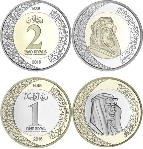 Saudi Arabia 2016 2 coins UNC
