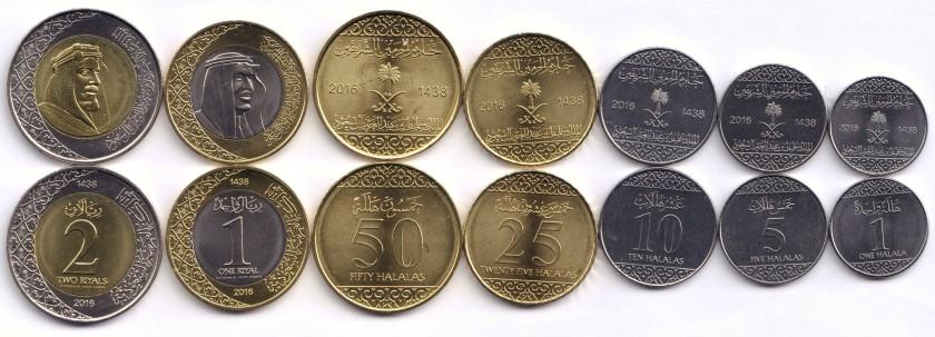 Saudi Arabia 2016 7 coins UNC