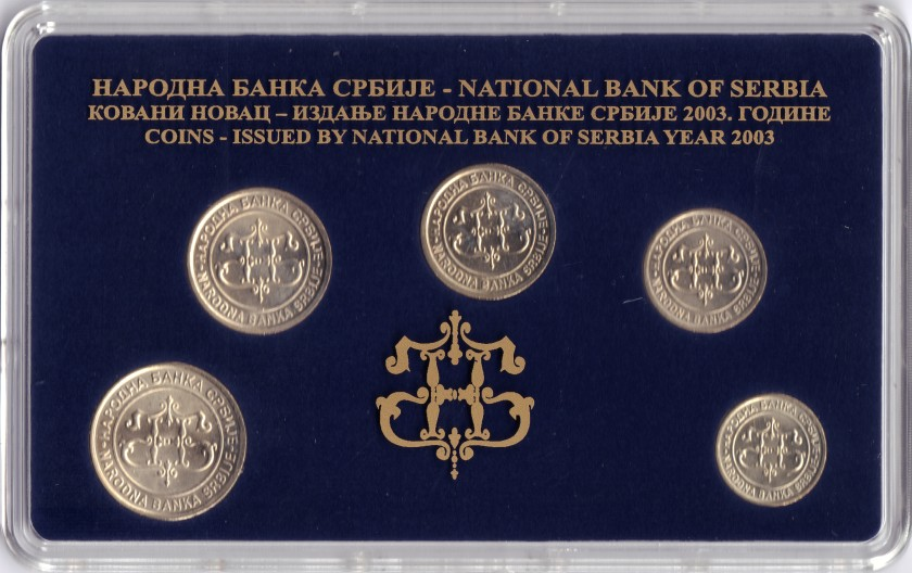 Serbia 2003 Mint set UNC