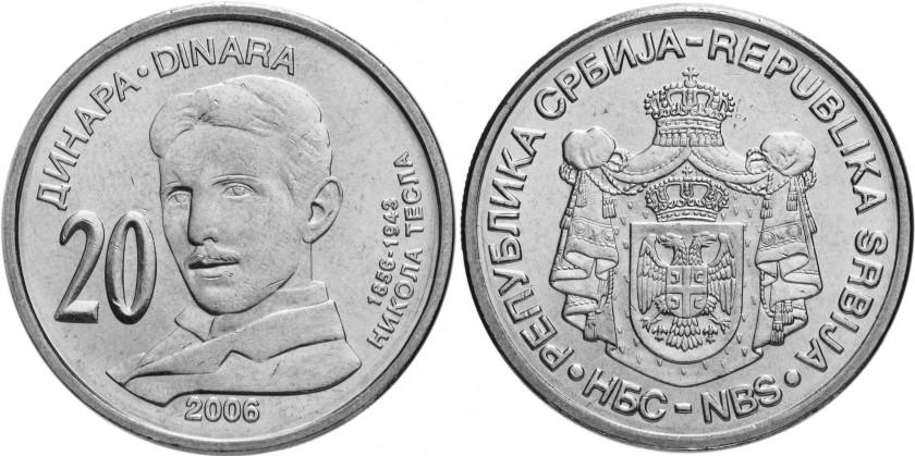 Serbia 2006 KM# 42 20 Dinara UNC