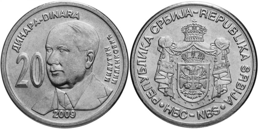 Serbia 2009 KM# 52 20 Dinara UNC