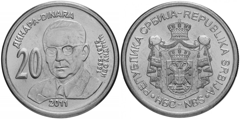 Serbia 2011 KM# 53 20 Dinara UNC