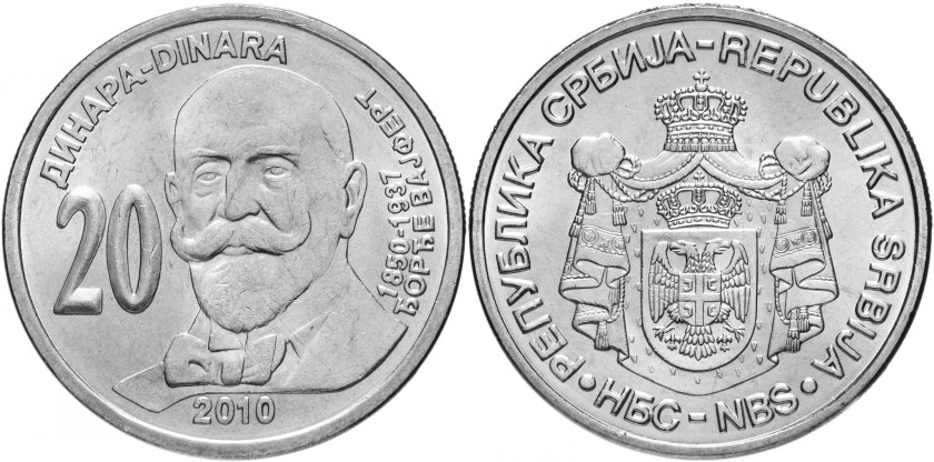Serbia 2010 KM# 61 20 Dinara UNC