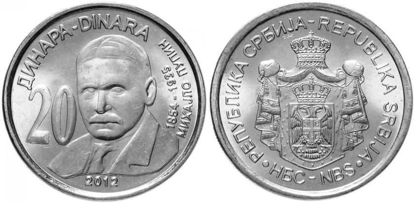 Serbia 2012 KM# 62 20 Dinara UNC