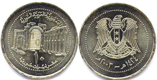 Syria 2003 KM# 130 10 Syrian pounds UNC