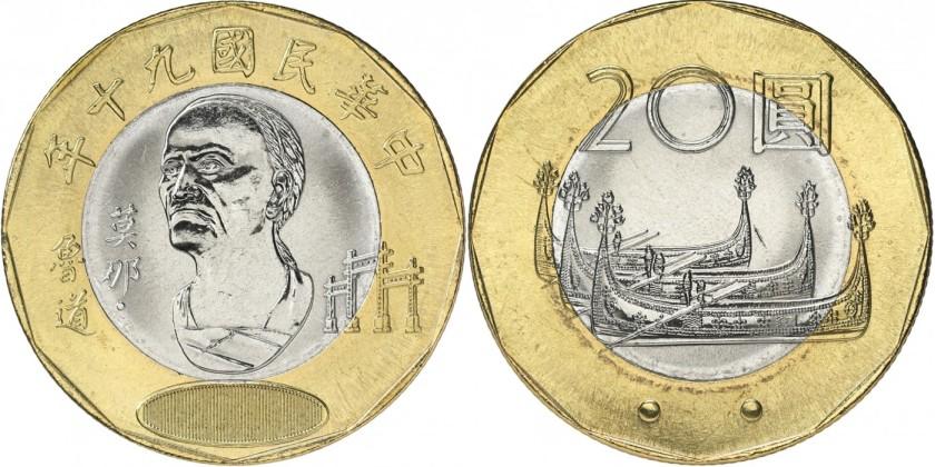Taiwan 2001 Y# 565 20 Yuan UNC