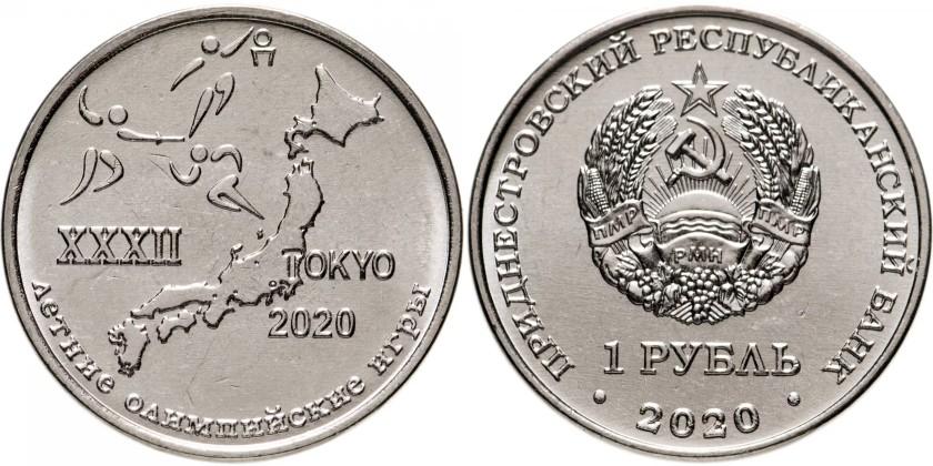 Transnistria 2021 Summer Olympics Tokyo 2020 UNC