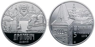 Ukraine 2016 Ancient Drohobych Nickel silver