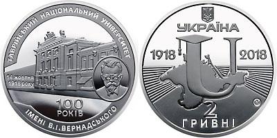 100 Years since the Establishment of Vernadsky Tavrida National University