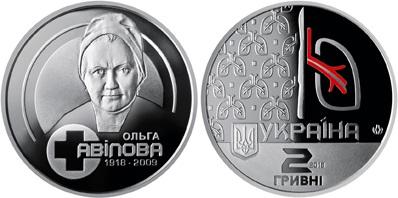 Ukraine 2018 Olha Avilova Nickel silver