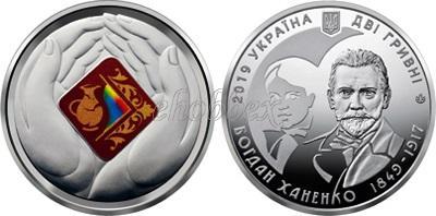 Ukraine 2019 Bogdan Khannenko Nickel silver