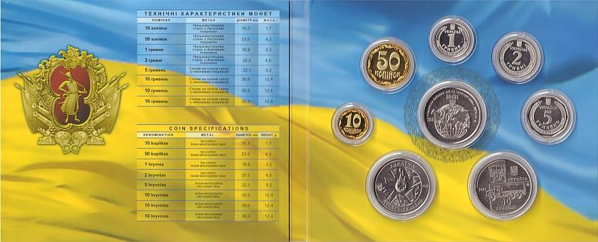 Ukraine 2019 Ukrainian mint set 2019. Proof like