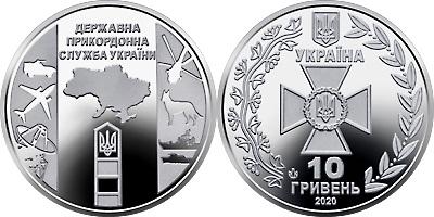 Ukraine 2020 Ukraine's State Border Guard Service