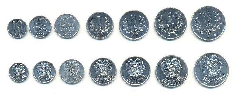 Armenia 1994 KM# 51-56,58 7 coins UNC