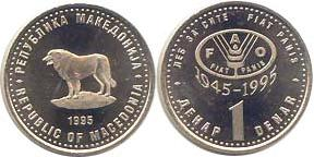 Macedonia 1995 KM# 5a 1 Denar FAO UNC