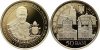 Romania 2019 50 Bani Pope Francis